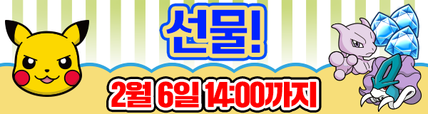 600_160_1_kr.png